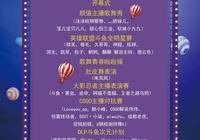 2017年鬥魚嘉年華——武漢站
