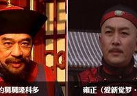 """揭密:雍正""""殺舅"""",為什麼隆科多不得不死?"""