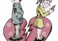有些四十出頭的家庭婦女比喻自己的夫妻關係為:白天成夫妻,晚上成鄰居。你怎麼看這件事?
