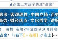 """谷歌服務被中止?傳華為自研操作系統""""鴻蒙""""待命!"""