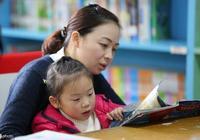 孩子識字少,如何引導孩子愛上讀書?