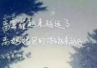 人生四大幸福——林語堂