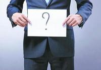 前列腺炎有哪些症狀,怎麼治療前列腺炎?