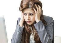 睡眠障礙:熟知睡眠規律,從根源調理失眠!