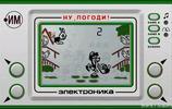 蘇聯時期生產的各種掌上游戲機