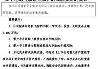 甯浩新片《熱帶往事》:1.2億成本、主創35%票房淨收益分紅