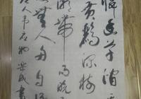 唐朝詩人韋應物詩詞書法欣賞