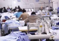 廠房免費,辦個300人的服裝廠要投資多少錢?一年又能掙多少錢?