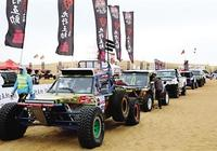 在庫布其沙漠體驗速度與激情