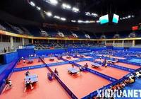 贊乒乓球全運會