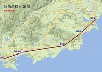 廣東粵東這個城市再添一條高鐵,投資280億,這下真的要發展了!