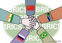 金磚國家人均GDP:俄羅斯超1萬美元,最高!中國超巴西,升到第二