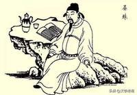 """宰相詞人晏殊的40首千古詩詞,""""情中有思"""",你可心動"""