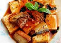 茄汁鯖魚燒豆腐:酸酸甜甜滑嫩可口,挺下飯的一道家常美食喲