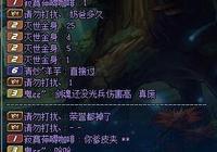 DNF神選劍魂,漩渦被紅七鬼泣嘲諷,到底是鬼泣太飄?還是劍魂不行?