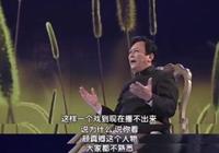 費盡心力出演的《顏真卿》被禁播,唐國強質問:我們不講正氣了嗎