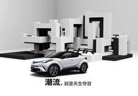 逍客完虐C-HR和奕澤兩款車型總和,豐田是哪裡出錯了?