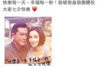 男神古天樂終於在七夕公佈戀情了,項少龍終於圓夢了