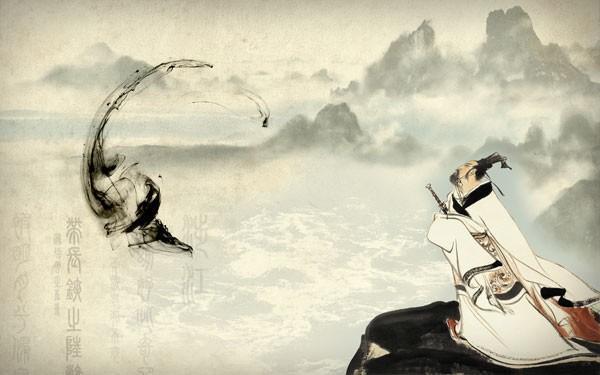 「原創詩詞」陳忠雄《鵲橋仙 - 端午祭屈原》