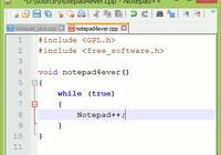 強大的開源文本編輯器Notepad++