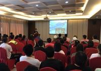 北京市順義區首屆滑雪社會體育指導員培訓班圓滿結束