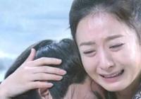 哭戲看演技,熱巴趙麗穎的哭戲獲好評,看到楊穎哭我瞬間就笑了!