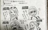 《海賊王》漫畫第92卷中,『尾田榮一郎』畫了娜美40歲和60歲
