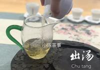 泡茶,該選擇什麼樣的燒水壺?無論白茶、武夷巖茶、綠茶、紅茶!