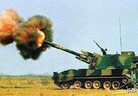 122毫米以上榴彈炮的威力