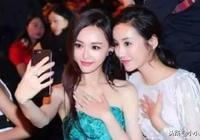 唐嫣最好的閨蜜,32歲嫁億萬富豪,婚禮請了大半個娛樂圈!