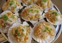 扇貝的做法,最愛蒜蓉扇貝,美味又好吃