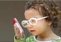 孩子近視度數瘋漲,家長不愁,像補鈣一樣補它!視力恢復到5.0