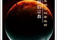 科學&宗教|蔡志忠的全像宇宙投影:帶你瞭解宇宙,顛覆你想象