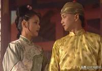 蘇麻喇姑終身未嫁,與孝莊同齡,為何幫康熙撫養了皇子胤裪?