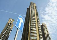 三四線城市房價上漲有理?經濟學家:房價上漲刺激消費