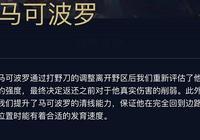 王者榮耀:邊射回歸是趨勢,為何依舊有玩家選擇雙邊戰士陣容?