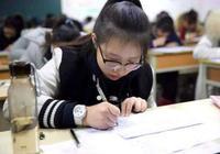 如果大三考研過了,大四是不是可以不用再考一次了?