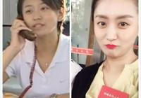 《鄉村愛情1》與《鄉村愛情11》5女演員對比,變化堪比整容!