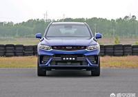預算15萬左右,吉利星越、大眾朗逸、豐田卡羅拉、本田思域這4款車型,該如何選擇?