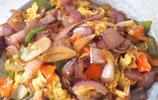 洋蔥炒雞蛋好吃有竅門, 小洋教你這樣做,營養美味好吃極了