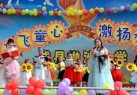 """李祥、張啟仁、李歲明等領導與孩子們共度""""六一""""國際兒童節"""