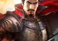 日本戰國最強家臣團(1):織田四天王
