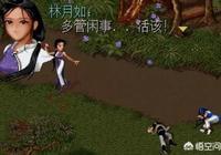 單機遊戲仙劍奇俠傳98柔情版石長老帶走靈兒時,玩家有沒可能打敗他?怎麼操作?