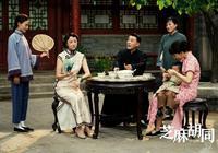 52歲劉蓓終於老了,旗袍裝優雅又大氣,不裝的女人氣場果然強大!
