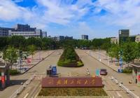 用10個數字解讀,中央與地方共建多科性大學——武漢工程大學