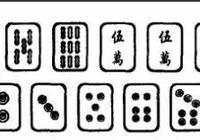 麻將技巧:麻將高手教你如何多張踩叫和搭塔子
