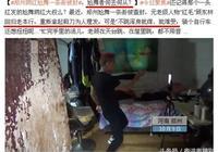 鄭州網紅尬舞街被封了,二百舞成網紅的夢想破滅