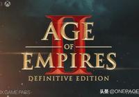 《帝國時代2:高清重製》正式公佈 畫質有所提升