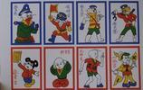 80後童年專屬紙牌遊戲,80後們還能記得遊戲規則嗎
