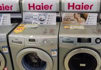 小天鵝洗衣機和海爾洗衣機,哪個好?